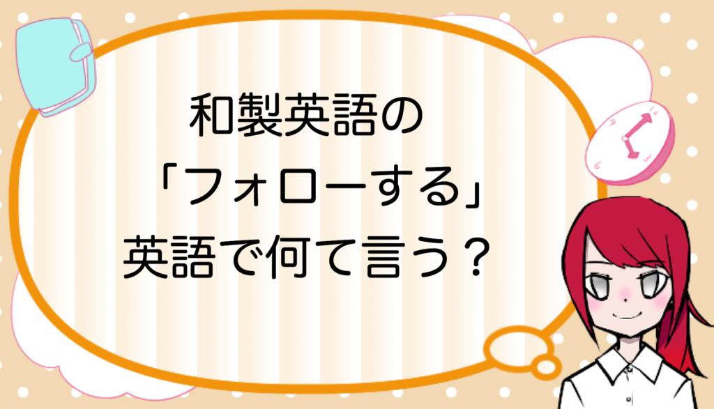 日本 語 で お願い し ます 英語